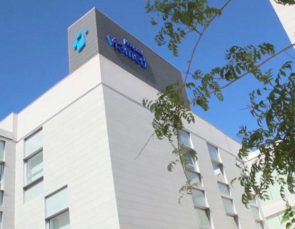 Hospital Viamed Santa Angela de la Cruz Innovacion Urologica